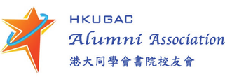 HKUGAC Alumni Association