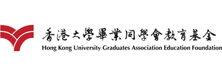 HKUGA Education Foundation