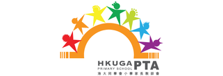 HKUGA Primary School Parent-Teacher Association