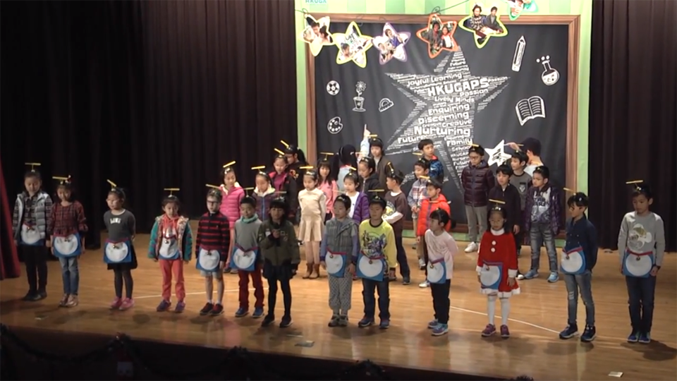 2017-2018 Christmas Performance (KS1)