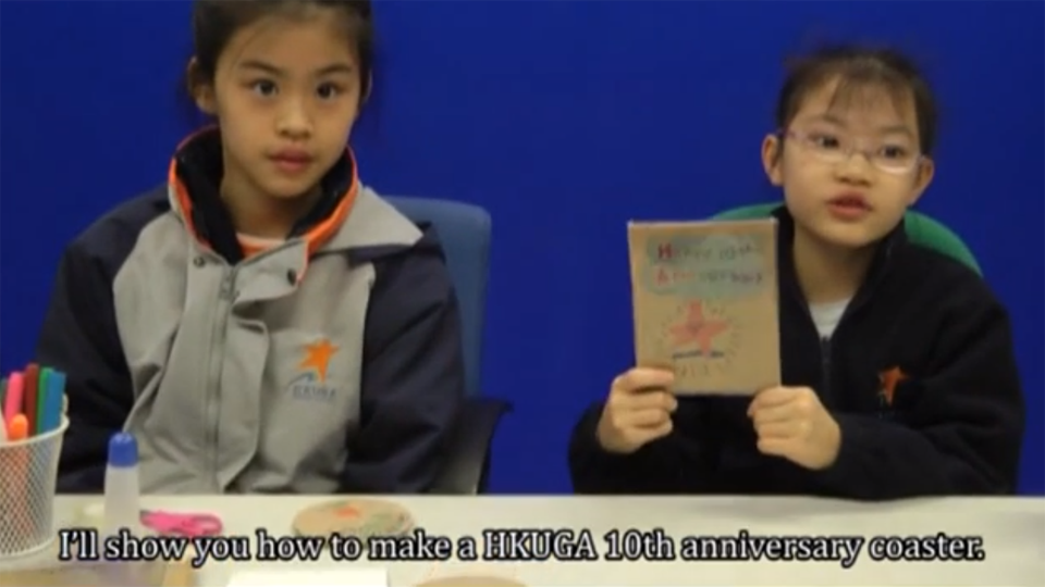 How to make a HKUGA 10th Anniversary Coaster