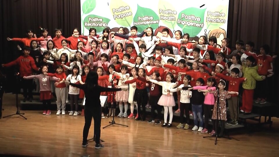 KS1 Christmas Performance